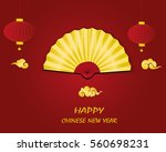 happy chinese new year vector... | Shutterstock .eps vector #560698231