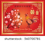 chinese new year greeting card... | Shutterstock .eps vector #560700781