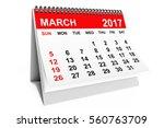 2017 Year Calendar. March...
