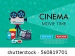 movie cinema premiere poster... | Shutterstock .eps vector #560819701