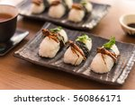closeup sushi set with... | Shutterstock . vector #560866171