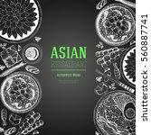 asian food frame. design... | Shutterstock .eps vector #560887741