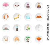 japan icons set. cartoon... | Shutterstock .eps vector #560896735