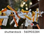 "writen oracle ""omikuji in... 