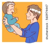 father hold his son | Shutterstock .eps vector #560974447