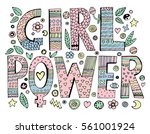 psychedelic hippie girl power... | Shutterstock .eps vector #561001924