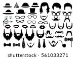 hipster retro icon party set... | Shutterstock .eps vector #561033271