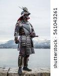 Japanese Samurai At ...