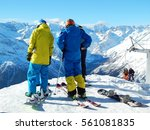 Small photo of Sportsmen before the ride in Dombay - a downhill skiing resort in Karachayevo-Cherkesiya, Russia. The shot was made in December, 2016. At an altitude 3 200 metres.