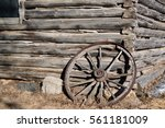hand cut logs from old cabin... | Shutterstock . vector #561181009