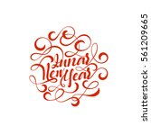 lunar new year lettering.... | Shutterstock .eps vector #561209665