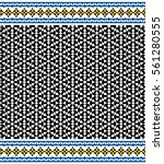morocco seamless border....   Shutterstock .eps vector #561280555