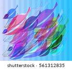leaves art icon   Shutterstock .eps vector #561312835