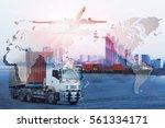 global logistics network web