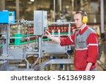 factory worker operating...   Shutterstock . vector #561369889