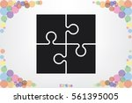 puzzle icon vector | Shutterstock .eps vector #561395005