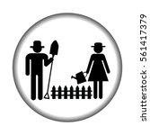 farmer icon with farmers...   Shutterstock .eps vector #561417379