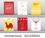 collection of chinese new year... | Shutterstock .eps vector #561450061