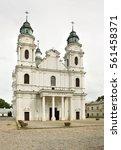 Basilica Of Birth Of Virgin...