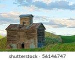 Old Abandoned Grain Elevator O...