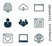 set of 9 internet icons....