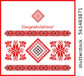greeting card with text  ... | Shutterstock .eps vector #561483871