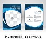 cover design annual report...   Shutterstock .eps vector #561494071