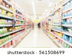 abstract blur supermarket and