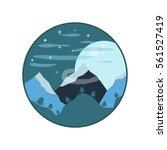 flat mountain | Shutterstock .eps vector #561527419