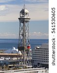 Small photo of Tower Jaume I, part of the Port Vell Aerial Tramway in Barcelona, Spain.