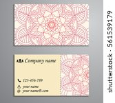 invitation  business card or... | Shutterstock .eps vector #561539179