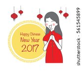 happy chinese new year with... | Shutterstock .eps vector #561545899
