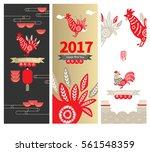 vector rooster paper cut... | Shutterstock .eps vector #561548359