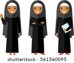 set of cartoon different arab... | Shutterstock .eps vector #561560095