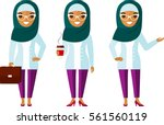 set of cartoon different arab... | Shutterstock .eps vector #561560119