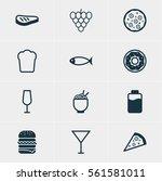 vector illustration of 12 food...   Shutterstock .eps vector #561581011