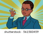 boy ok gesture. pop art retro... | Shutterstock .eps vector #561583459