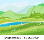vector illustration of a green... | Shutterstock .eps vector #561588934