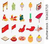 illustration of info graphic... | Shutterstock .eps vector #561615715