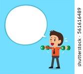 cartoon businessman doing... | Shutterstock .eps vector #561616489