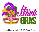 mardi gras carnaval design.... | Shutterstock .eps vector #561667735
