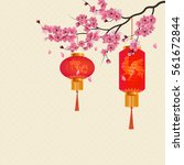 two red chinese lanterns on a... | Shutterstock .eps vector #561672844