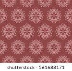modern decorative floral... | Shutterstock .eps vector #561688171