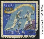 russia   circa 1960  stamp... | Shutterstock . vector #56170657
