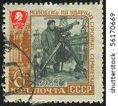 russia   circa 1961  stamp... | Shutterstock . vector #56170669