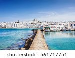 greek fishing village in paros  ... | Shutterstock . vector #561717751