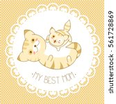 my best mom. vector background... | Shutterstock .eps vector #561728869