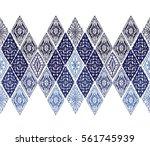 crochet seamless pattern ... | Shutterstock .eps vector #561745939