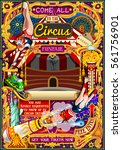 circus carnival tent marquee... | Shutterstock .eps vector #561756901
