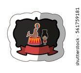 circus tamer cartoon | Shutterstock .eps vector #561759181